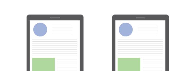 В АdSense появился новый тип мобильных рекламных блоков — Аnchor ads