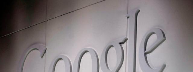 Google предоставляет облачный хостинг для сторонних сервисов