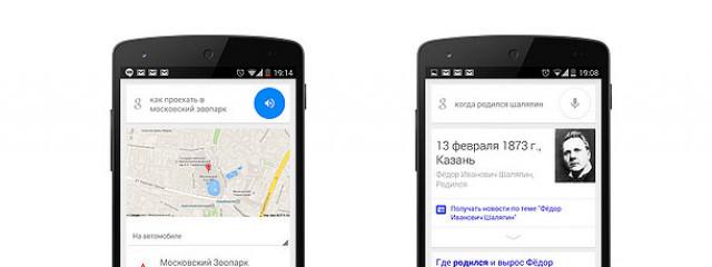 Google создал всезнающего «собеседника»