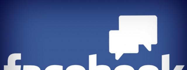 Facebook: новый вид объявлений в правой колонке