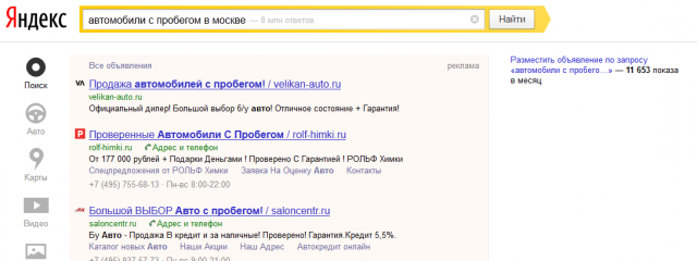 Яндекс запустил Острова?