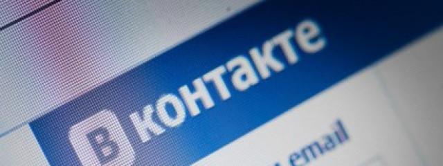Пользователи «ВКонтакте» смогут зарабатывать на видеороликах