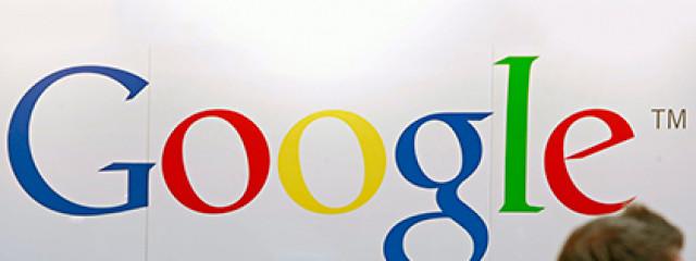 Google увеличила прибыль во втором квартале на 6 процентов