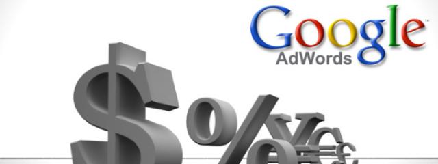 Google AdWords переведет совокупный доход от рекламы в валюту аккаунта
