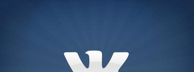 Сооснователь «ВКонтакте» возглавил бизнес дата-центров