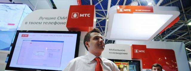 МТС подала в ФАС ходатайство о покупке акций «Связного»
