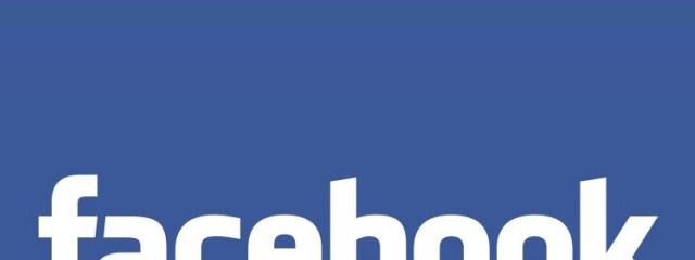 Facebook готова вложить миллиарды долларов в подключение людей к Сети