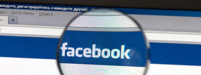 Еврокомиссия запросила у банков переписку трейдеров-мошенников в Facebook