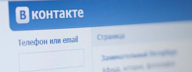 У ВКонтакте появится личный «Instagram»
