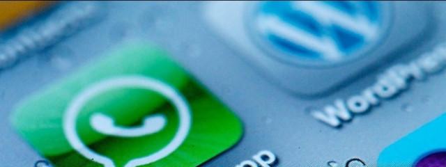 Facebook завершила покупку WhatsApp за 19 миллиардов долларов