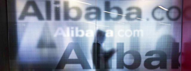 Alibaba нападает на США