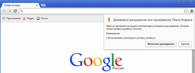 Браузер одного окна: как «Яндекс» борется с Google за пользователей