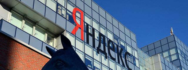 «Яндекс» призвали в свидетели
