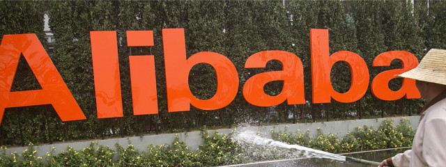 Alibaba Group отстояла право на домен alibaba.ru