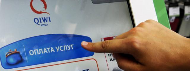 Используй свой Visa QIWI Wallet по полной