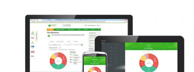 Сервис в «Сбербанк Онлайн» облегчит планирование личного бюджета
