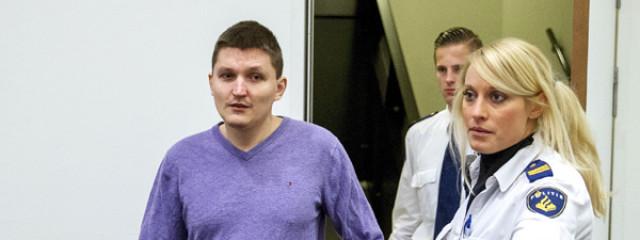 Хакерам угрожают 30 годами тюрьмы за сэлфи в «ВКонтакте»