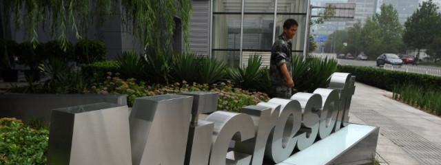 Китай обязал регистрироваться в онлайн-сервисах под реальными именами