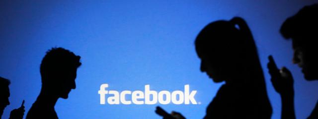 Facebook будет делиться информацией о пользователях с другими компаниями
