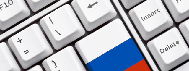 C 1 мая ужесточается ответственность за пиратство в Рунете