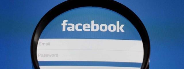 Facebook следит за европейскими пользователями интернета?