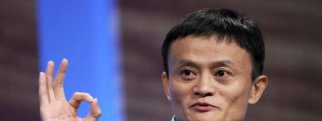 Основатель Alibabа Group и топ-менеджер Google примут участие в ПМЭФ