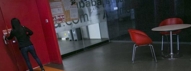Alibaba Group открывает официальное представительство в России