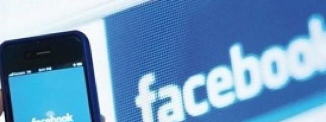 Facebook выпустил новое приложение для обмена фотографиями