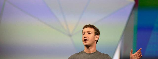 Facebook научился узнавать людей без распознавания лиц