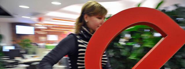 «Яндекс» нашел угрозы в проекте закона о «праве на забвение»
