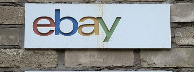 Платежный сервис PayPal оценили в $44 млрд перед отделением от eBay