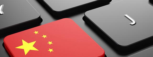 Китай затягивает интернет-гайки