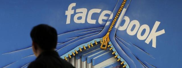 Facebook разрабатывает мобильное приложение по доставке коротких новостных сообщений