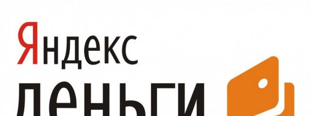 «Яндекс.Деньги» стали оператором платежей на JD.com