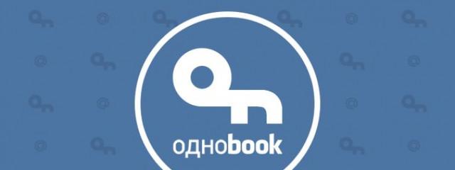 Скоро Facebook сможет конкурировать с YouTube?