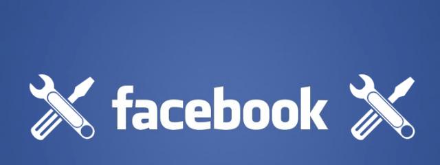 Теперь в Facebook можно слушать и публиковать музыкальные фрагменты
