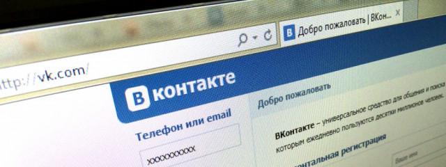 ВКонтакте дорого заплатит за песни Григория Лепса