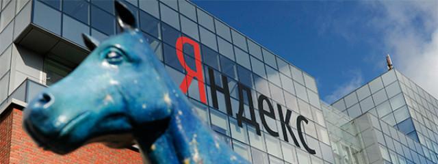 Сотрудник «Яндекса» осужден за продажу кода