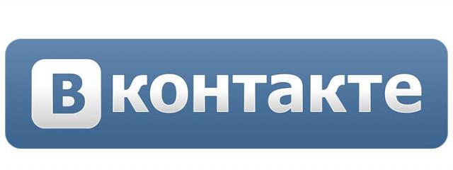 ВКонтакте тестирует новый алгоритм формирования новостной ленты