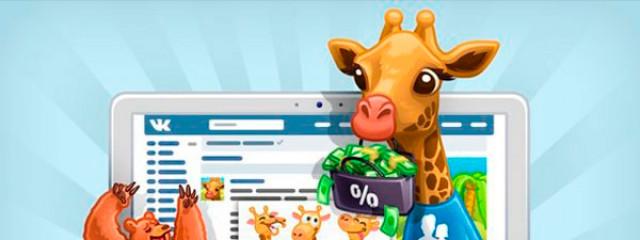 «ВКонтакте» запускает новую соцсеть