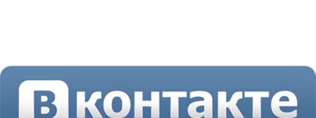 RNS сообщило о возможном введении платы за доступ к музыке «ВКонтакте»