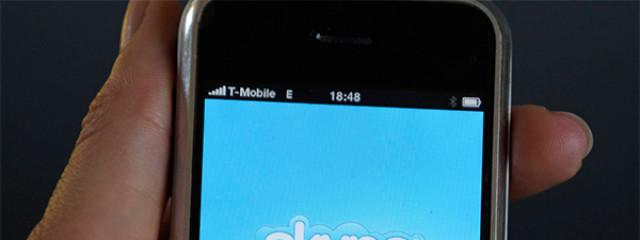 В Skype произошел глобальный сбой
