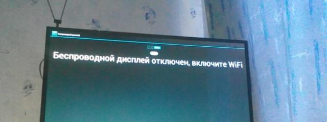 Как «ВКонтакте» синхронизировалась с ТВ