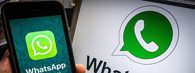 В WhatsApp появилась новая схема мошенничества