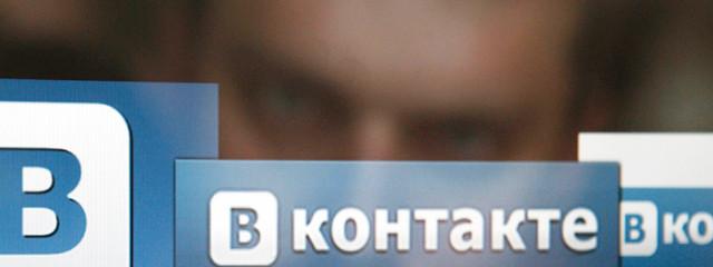 Музыка «ВКонтакте» стала платной