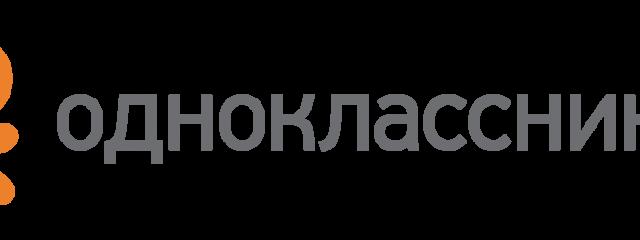 «Одноклассники» начали кампанию по привлечению новых авторов
