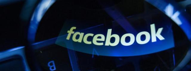 Facebook и Twitter объединились в Европе