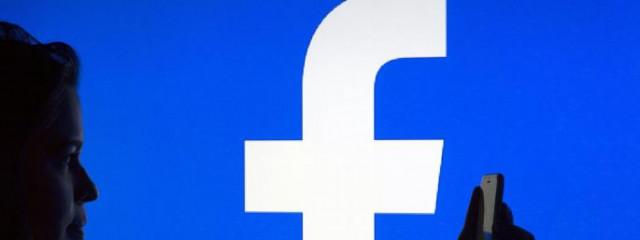 Авторизоваться в Facebook теперь можно с помощью NFC-ключа