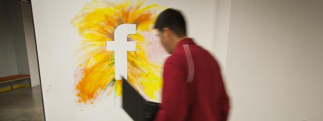 Компания Facebook представила беспроводную точку доступа для жителей удаленных районов