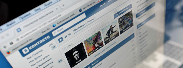 «ВКонтакте» запускает приложение онлайн-трансляций